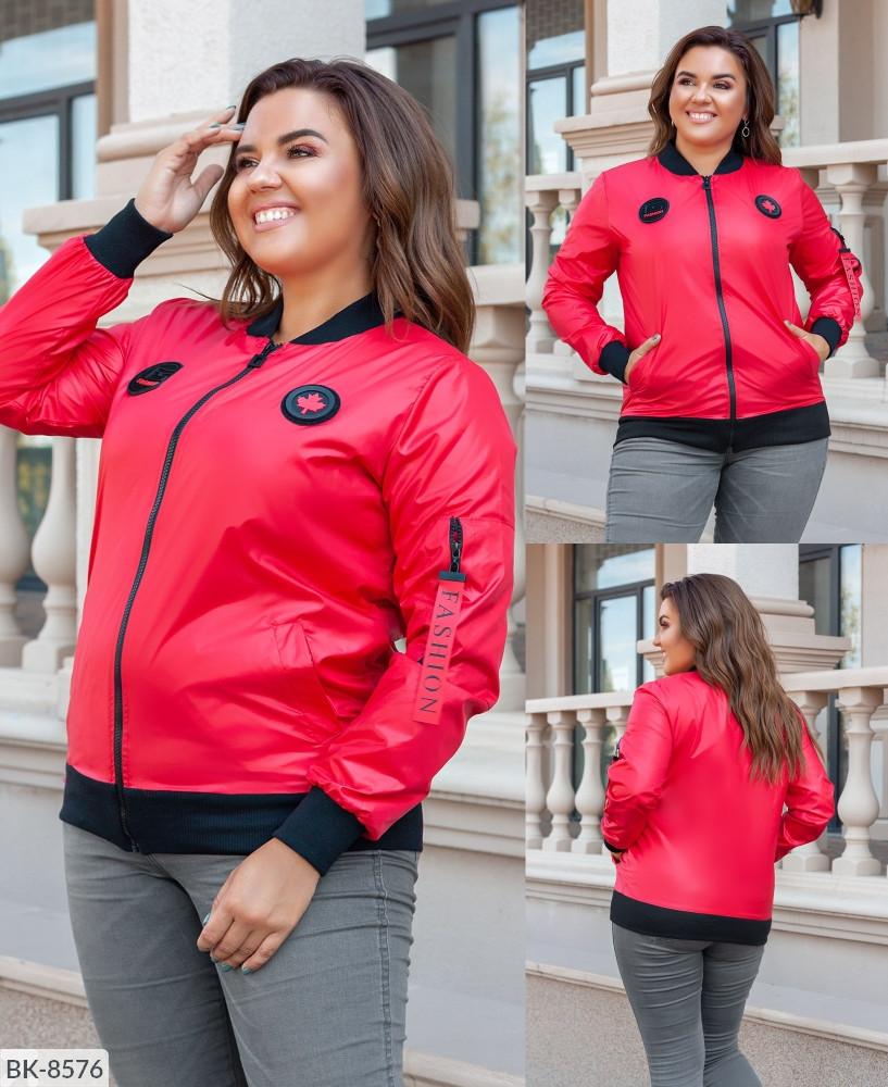 Куртка  ветровка женская BK-8576