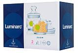 Club Zoom White Набор банок для сыпучих (2* 0,5 л) - 2 пр Luminarc N1693, фото 3