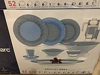 Soffici Grey Сервиз столовый 52 пр. Luminarc P1416