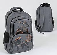 Рюкзак школьный C 36337, 2 отделения, 4 кармана, мягкая спинка