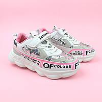 Кроссовки на девочку пайетки розовые тм Violeta  размер 31,34