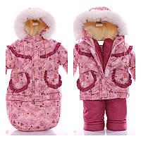 Детский костюм-тройка (конверт+курточка+полукомбинезон) для девочки Розовый беби