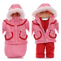 Детский костюм-тройка (конверт+курточка+полукомбинезон) светло розовый