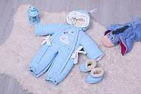 """Комбинезон-трансформер для мальчика """"Мишки"""" с отстегивающимся мехом (голубой), фото 1"""