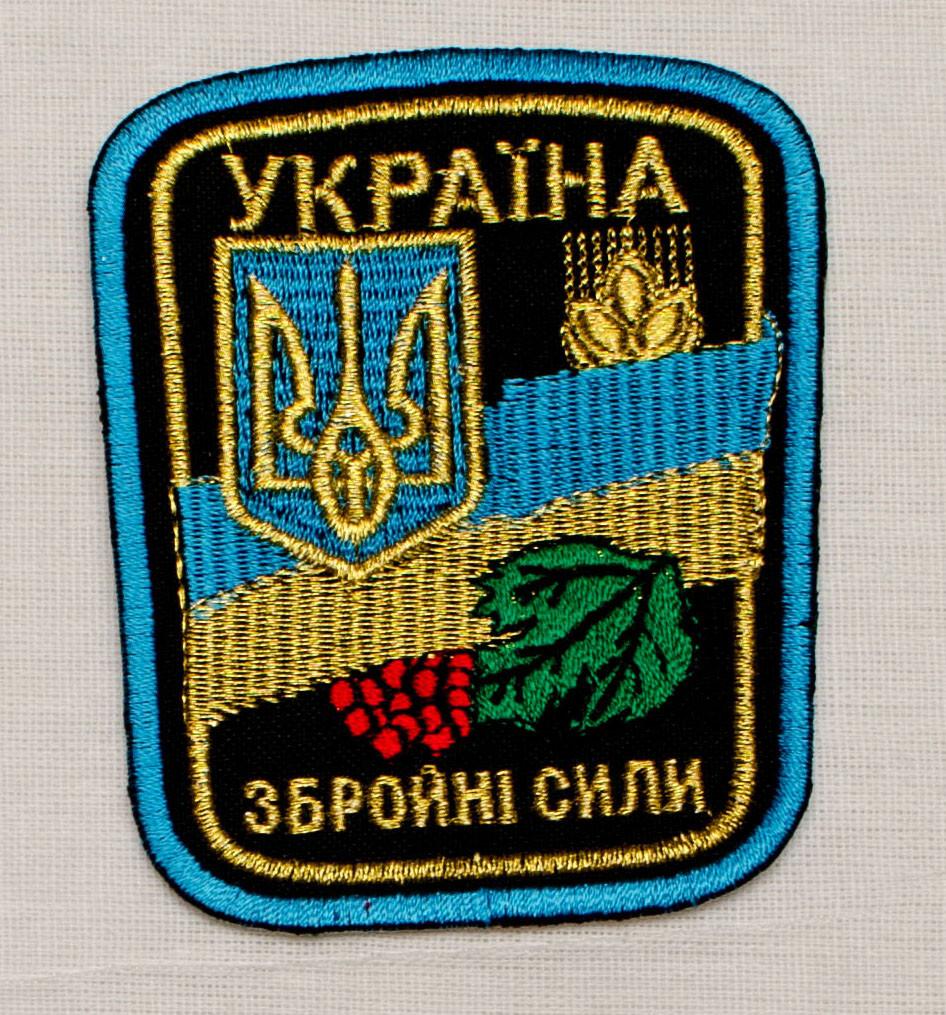 Шеврон Калинка черная