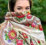 Любава 1289-1, павлопосадский платок шерстяной  с шерстяной бахромой, фото 5