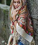 Любава 1289-1, павлопосадский платок шерстяной  с шерстяной бахромой, фото 6