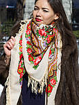 Любава 1289-1, павлопосадский платок шерстяной  с шерстяной бахромой, фото 7
