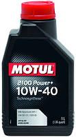Моторное масло полусинтетика 10W40 Motul 2100 Power+ SAE 10W-40 ( 1л )