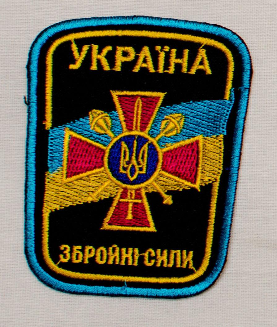 Шеврон Калинка з хрестом ЗСУ чорна на липучці