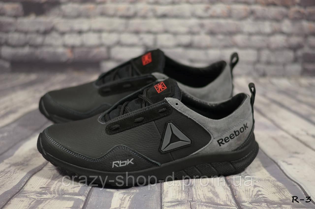 Мужские кожаные кроссовки Reebok (Реплика) (Код: R-3   ) ►Размеры [40,41,42,43,44,45]