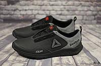 Мужские кожаные кроссовки Reebok (Реплика) (Код: R-3   ) ►Размеры [40,41,42,43,44,45], фото 1