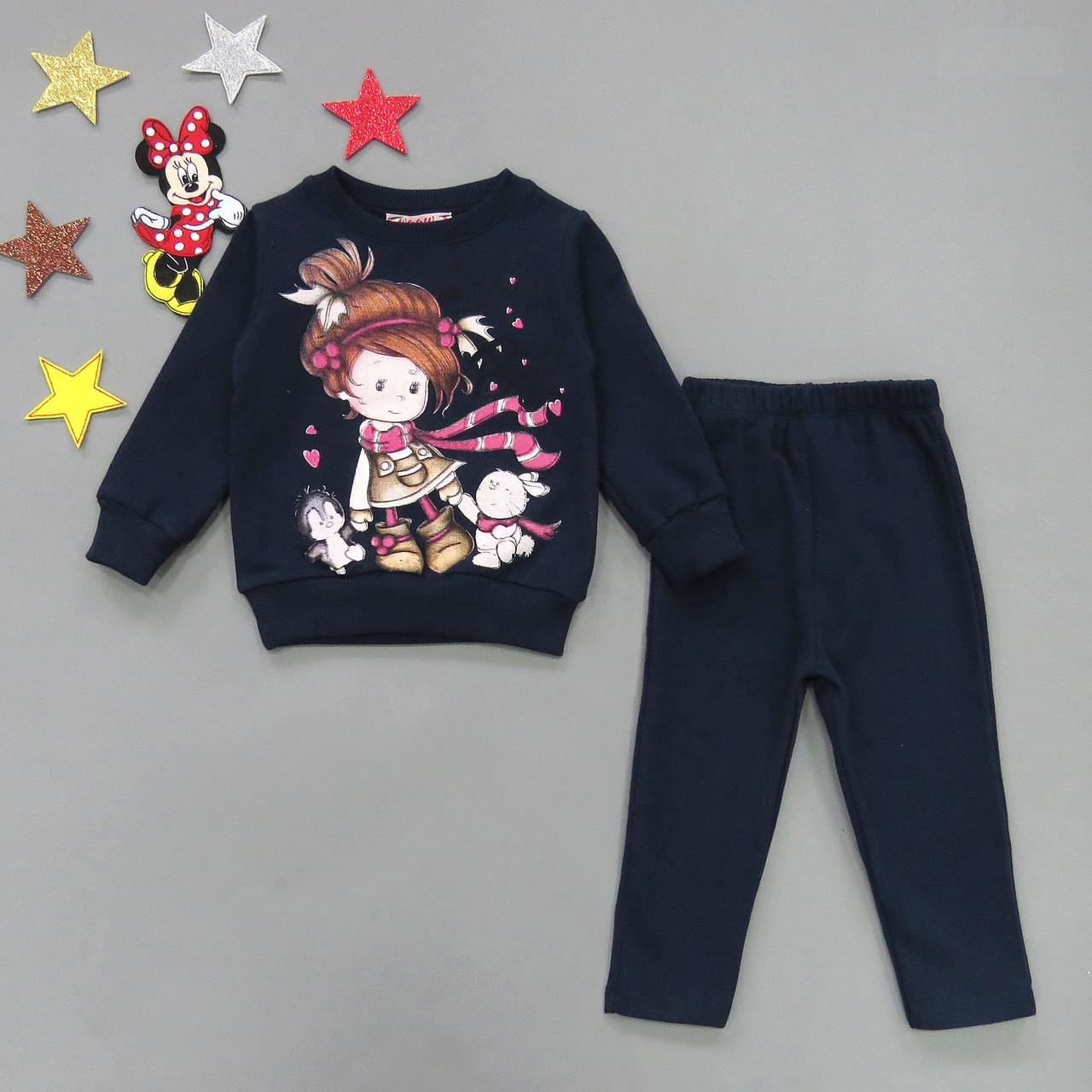 Утепленный костюм для девочки. 6-12 мес;  1-2 года