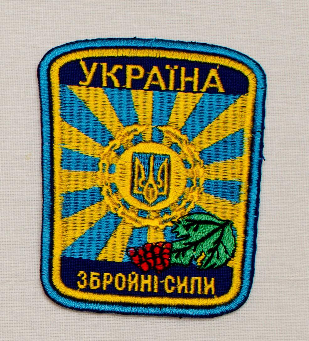 Шеврон Калинка ВВС парадная  на липучке