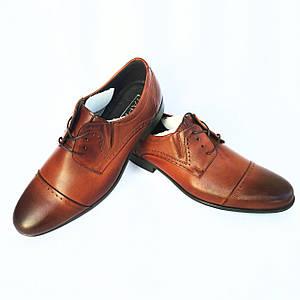 Польские классические туфли TAPI на шнурках