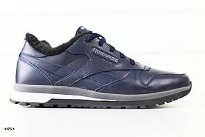 Мужские зимние кроссовки на меху синие кожаные