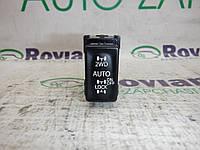 Кнопка включения полного привода Renault KOLEOS 1 2008-2011 (Рено Колеос), 25535JY00A