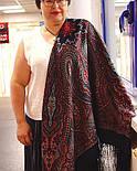 Таинственный вечер 1539-14, павлопосадский платок (шаль) из уплотненной шерсти с шелковой вязанной бахромой, фото 9