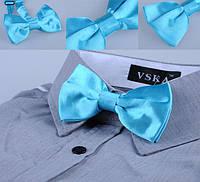 Бабочка галстук атлас голубая