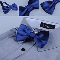 Бабочка галстук темно синяя атлас