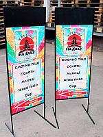 Рекламный баннер напольный Metalframe (NS-970001279)