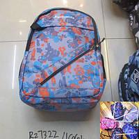 Рюкзак 45*29*13см R27322