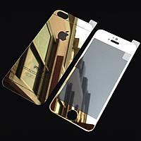 Защитное стекло TG (2 in 1) 0,33mm для iPhone 5/5s Gold Mirror переднее + заднее