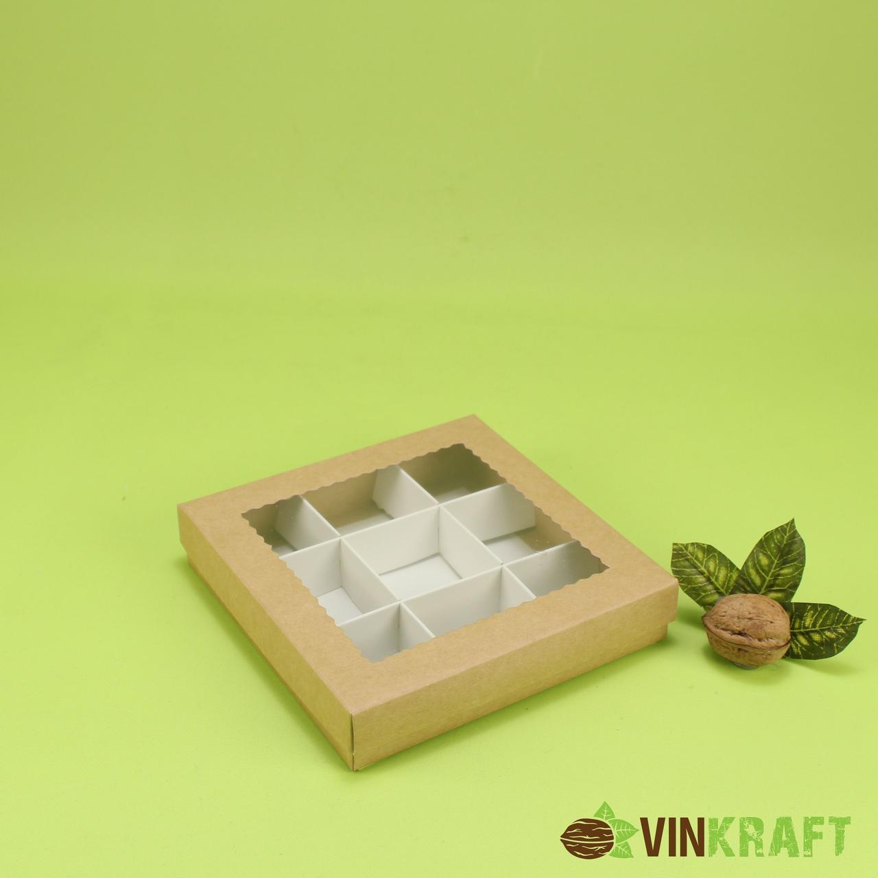 Коробка 150*150*30 для цукерок  з вікном (9 шт), крафт