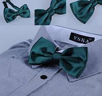 Бабочка галстук узумруд атлас
