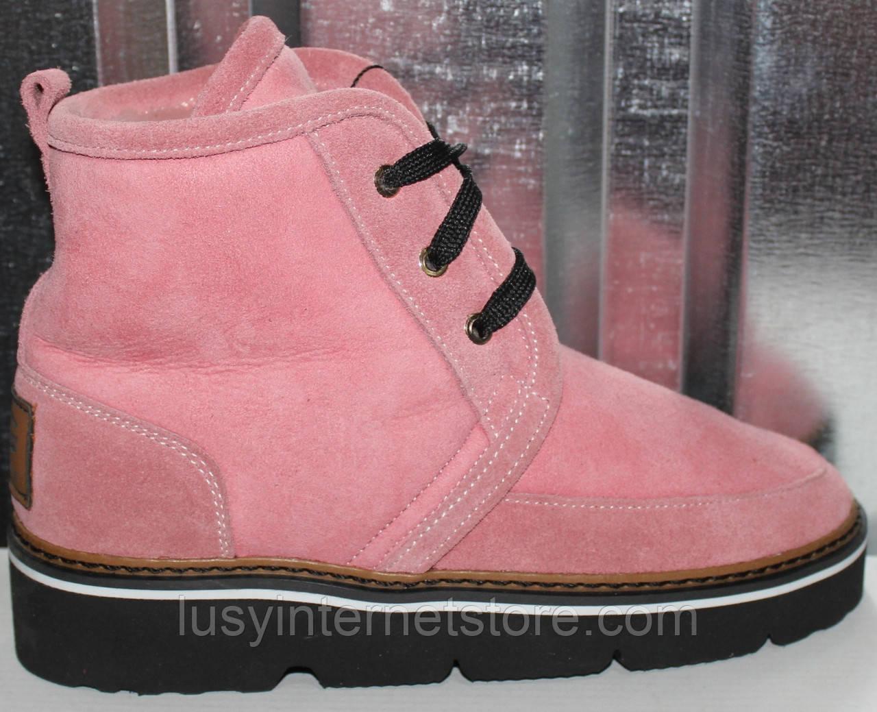 Ботинки розовые зимние от производителя модель РИ103-1