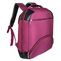 Рюкзак з відділенням для ноутбуку BORDO