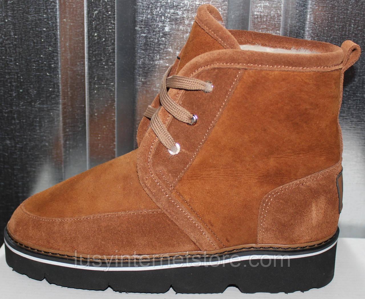 Ботинки рыжие зимние от производителя модель РИ103-2
