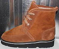 Ботинки рыжие зимние от производителя модель РИ103-2, фото 1