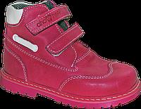 Ботинки ортопедические Форест-Орто 06-563, фото 1
