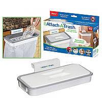Навесной держатель для мусорных пакетов Attach-A-Trash 150884