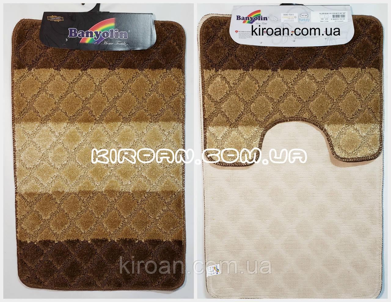 Набор ковриков в ванную комнату BANYOLIN 50x80см и с вырезом 40x50см (цвет коричневый)