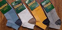 """Жіночі короткі шкарпетки стрейч.сітка """"Житомир"""" 23-25 асорті"""