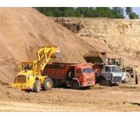 Песок строительный 1 т , 5 т, 10т, 15т.