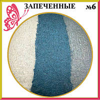 Тени для Век LDM запеченные Трехцветные, Цвета Светло Серый, Синий, Белый Тон 06 Декоративная Косметика Макияж
