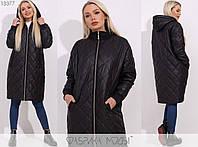 Модное свободное женское пальто прямого кроя демисезонное с капюшоном, размеры 42, 44, 46