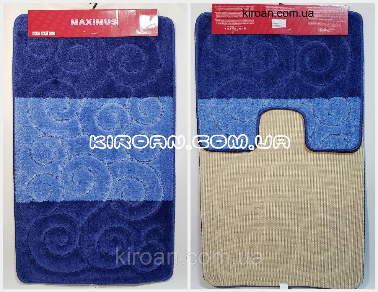 """Набор ковриков для ванной """"Maximus"""", производство Турция 100*60 см + 50*60 см (цвет синий)"""