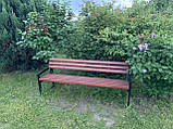 Лавка парковая, 2м (арт. MS-LP-015-200), фото 10