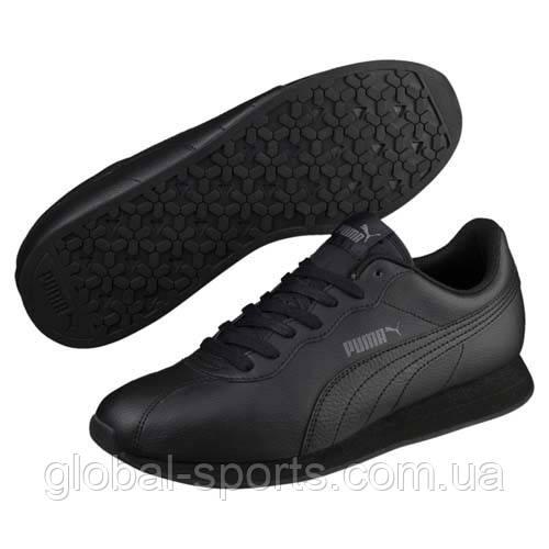 Кросівки Puma Turin Ii (Артикул: 36696202)
