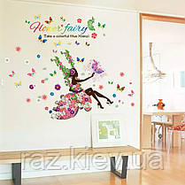 "Наклейка на стену, наклейки в салон красоты ""цветочная фея на качеле с бабочками"" 85см*170см (лист60*90см ), фото 3"