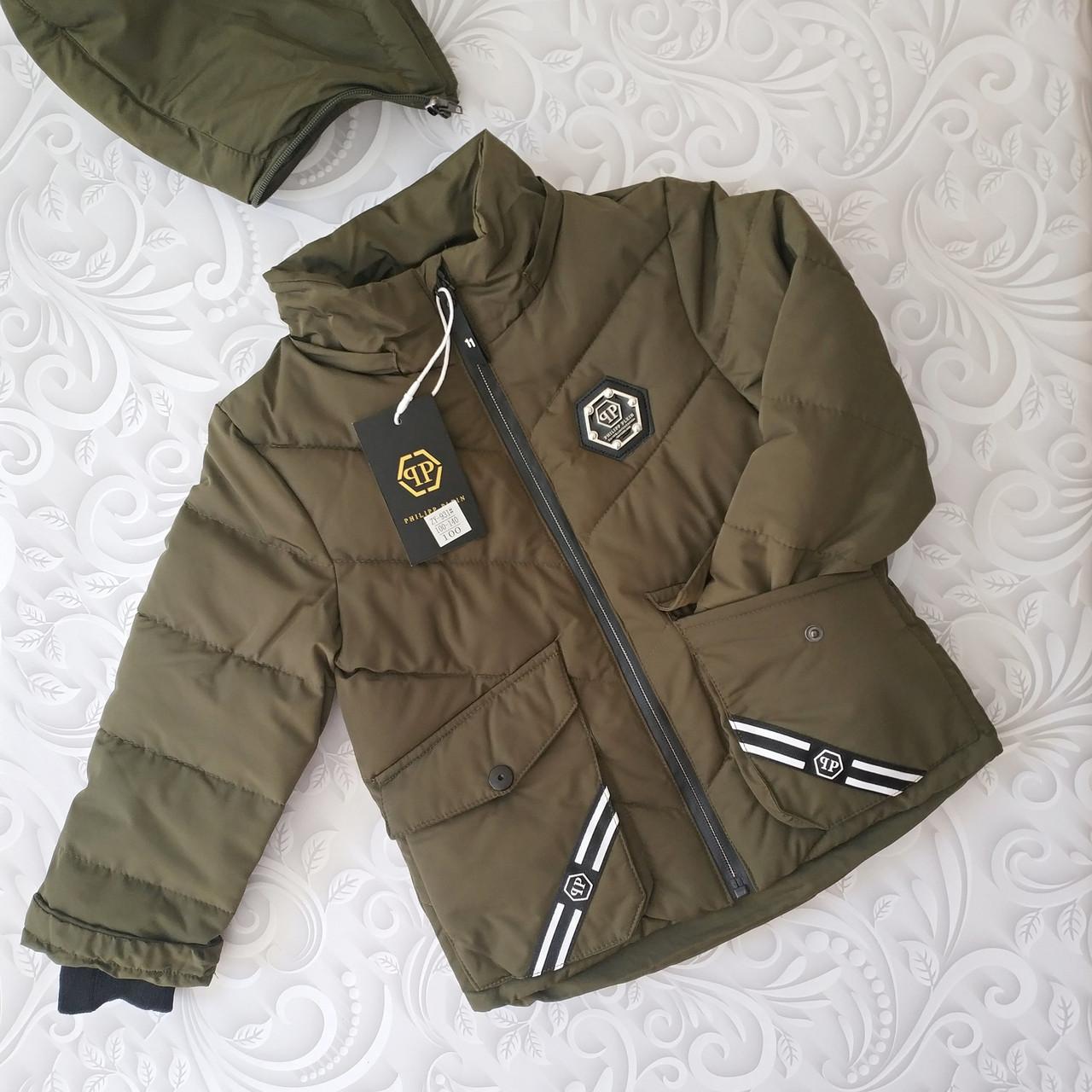 Дитяча демісезонна куртка Philipp Plein