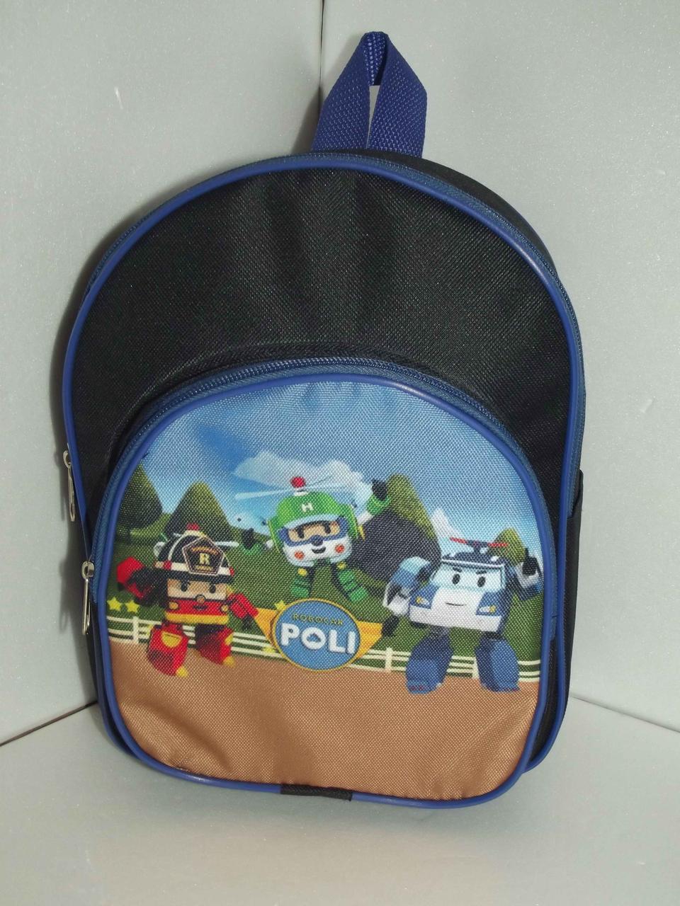 Рюкзак для мальчика poly robocar. Копия