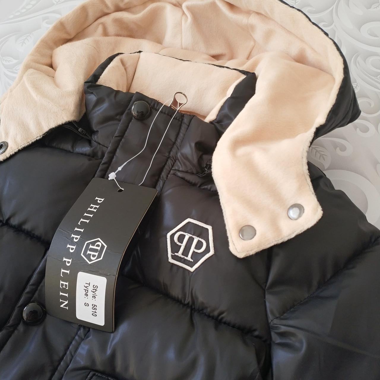 Детская теплая, демисезонная куртка Philipp Plein
