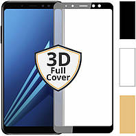 3D стекло Samsung Galaxy A8 2018 (Full Cover) (Самсунг А8 18 А530)