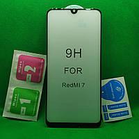 Xiaomi Redmi 7 Изогнутое 5D защитное стекло Черный