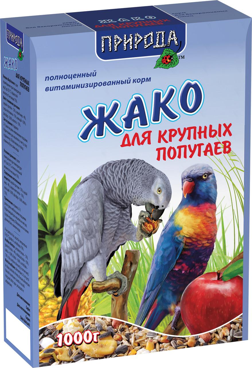 Корм  ЖАКО 1 кг для крупных попугаев